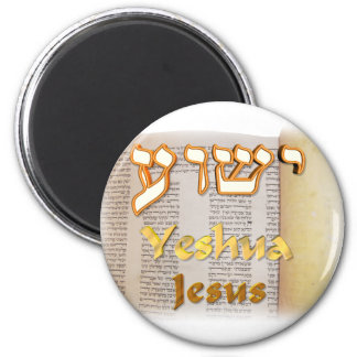 Jesús en hebreo (Yeshua) Imán Redondo 5 Cm