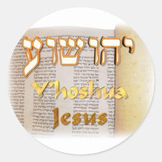 Jesús en hebreo (Yeshua) Pegatina Redonda