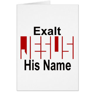 Jesus: Exalt His Name Card