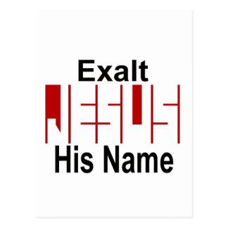 Jesus: Exalt His Name Postcard