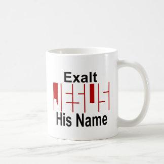 Jesús: Exalte su nombre Taza De Café