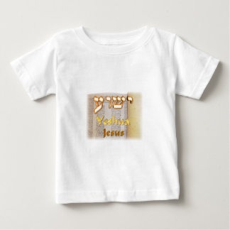 Jesus in Hebrew (Yeshua) Tshirt
