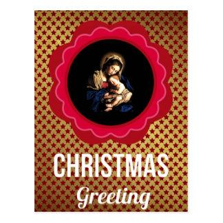 Jesus Is Born Custom Postcard