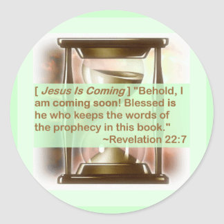 JESUS IS COMING SOON! CLASSIC ROUND STICKER
