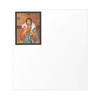 Jesús lleva un icono perdido del cordero bloc