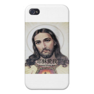 Jesus Loves Me In Chinese Cases For iPhone 4