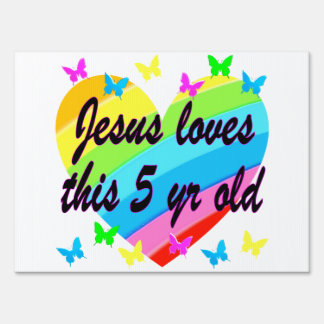 JESUS LOVES THIS 5 YR OLD 5TH BIRTHDAY BLESSING SIGN
