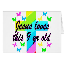 9 year old birthday cards greeting photo cards zazzle jesus loves this 9 yr old birthday christian girl card bookmarktalkfo Images