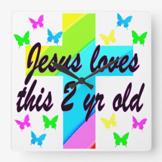 JESUS LOVES THIS CHRISTIAN 2 YEAR OLD PRAYER SQUARE WALL CLOCK