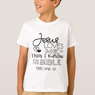 Jesús me ama esto que sé playera