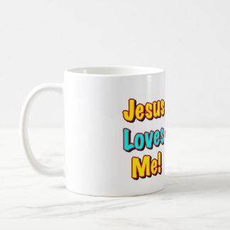 Jesús me ama las mercancías cristianas de la beb