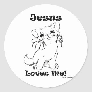 ¡Jesús me ama! Pegatina Redonda