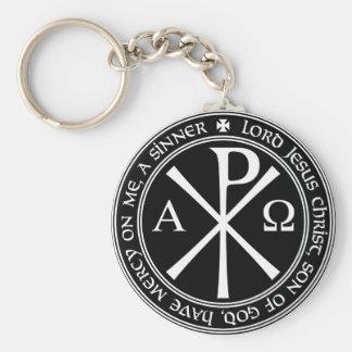 Jesus Prayer with Chi-ro black and white in circle Keychain