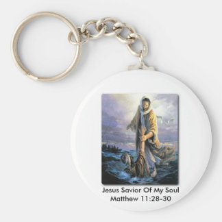 Jesus Savior Of My Soul Keychain