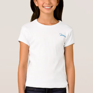 Jesus Smile Collection T-Shirt