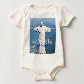Jesus Statue Rio de Janiero Baby Bodysuit