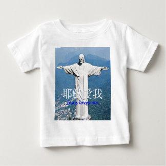 Jesus Statue Rio de Janiero Baby T-Shirt