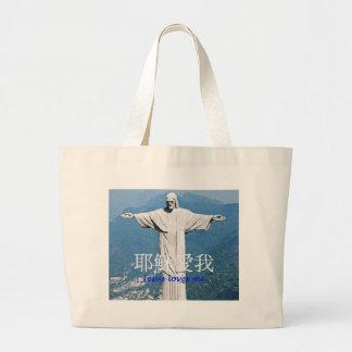 Jesus Statue Rio de Janiero Jumbo Tote Bag
