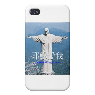 Jesus Statue Rio de Janiero iPhone 4 Cover