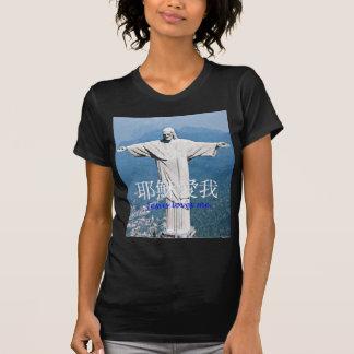 Jesus Statue Rio de Janiero T-Shirt