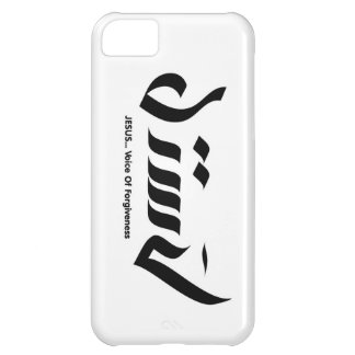 Jesus .. Voice of Forgiveness iPhone 5C Cover