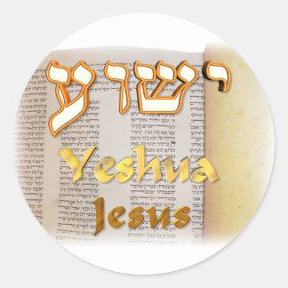 Jesús Yeshua en hebreo Etiquetas Redondas