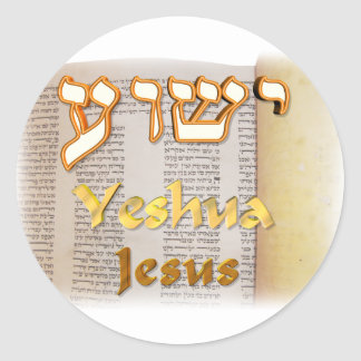 Jesús (Yeshua) en hebreo Pegatina Redonda