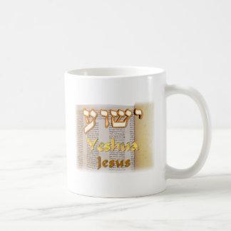Jesús (Yeshua) en hebreo Taza Básica Blanca