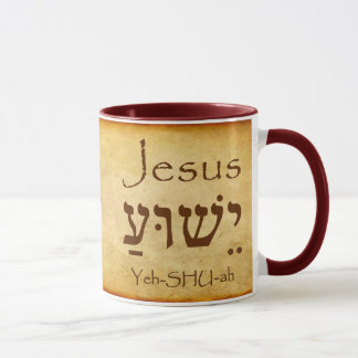 JESUS YESHUA  Hebrew Name Mug