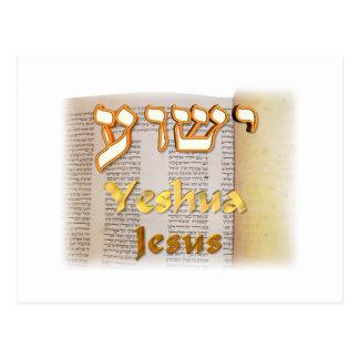 Jesus (Yeshua) in Hebrew Postcard