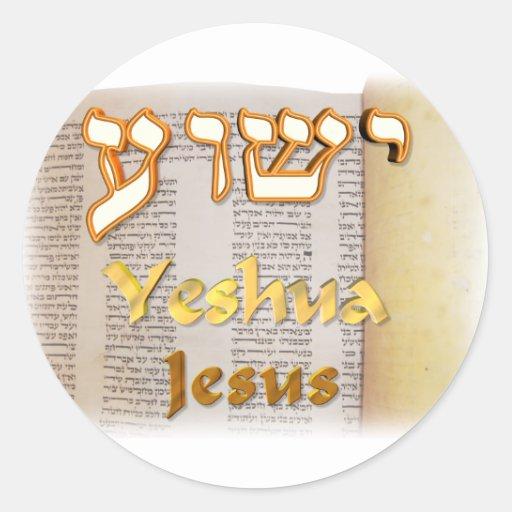Jesus (Yeshua) in Hebrew Round Stickers