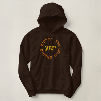 Jesus Yeshua, King of Kings & Lord of Lords Embroidered Hoodie