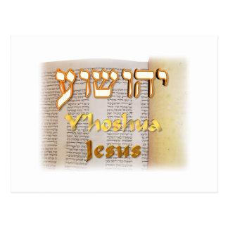 Jesús (Y'hoshua) en hebreo Postal
