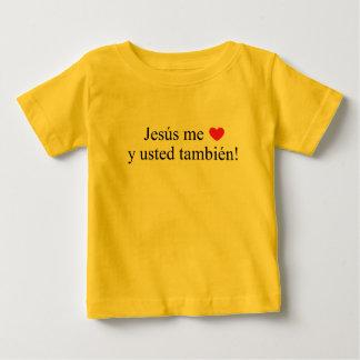 ¡Jesús yo también usted y del ama! Camiseta Remeras