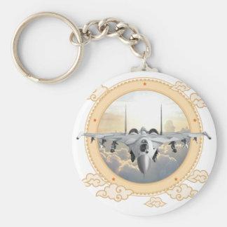 Jet Fighter Basic Round Button Keychain