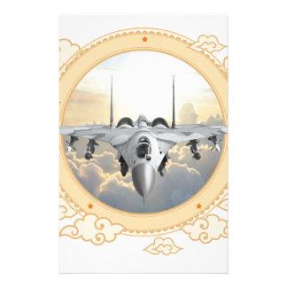 Jet Fighter Stationery