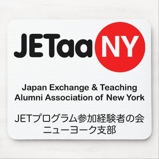 JETAANY.org Mousepad