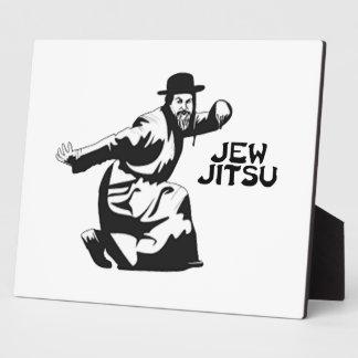 Jew Jitsu Plaque | Jewish Bar Mitzvah Gifts