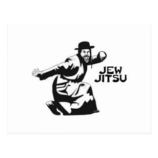 Jew Jitsu Post Card | Jewish Bar Mitzvah Gifts