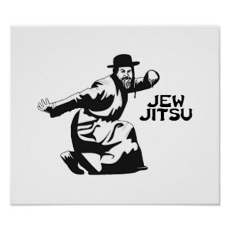 Jew Jitsu Poster | Jewish Bar Mitzvah Gifts