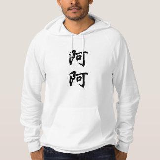 jewel hooded sweatshirt