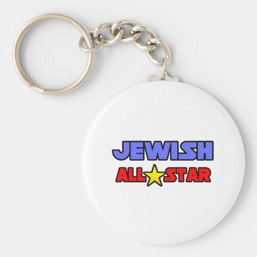 Jewish All Star Basic Round Button Keychain
