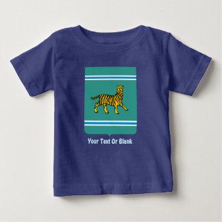 Jewish Autonomous Region - Birobidzhan Baby T-Shirt