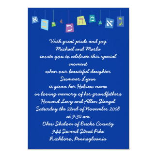 Jewish Baby Boy Hebrew Naming Invitation Invite