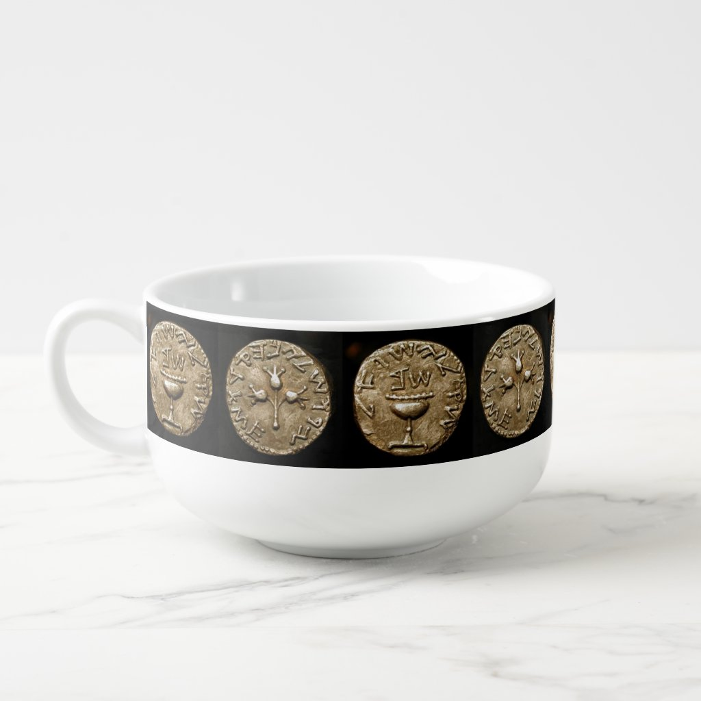 Jewish Bar-Chocba Lepton Gold Soup Mug