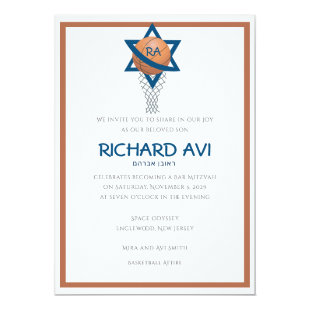 Jewish Basketball Bar Mitzvah Invitation