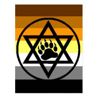Jewish Bear Pride Flag Postcard