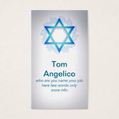 Jewish Business Card at Zazzle