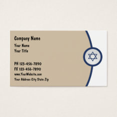 Jewish Business Cards at Zazzle