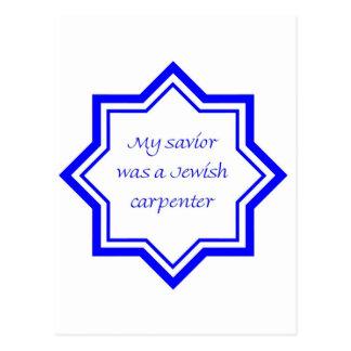 Jewish Carpenter Postcard